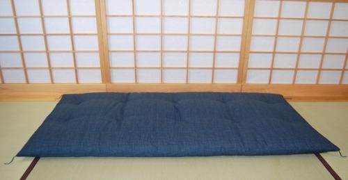 Futon-Dark-blue580x300