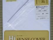 Single-white-cover
