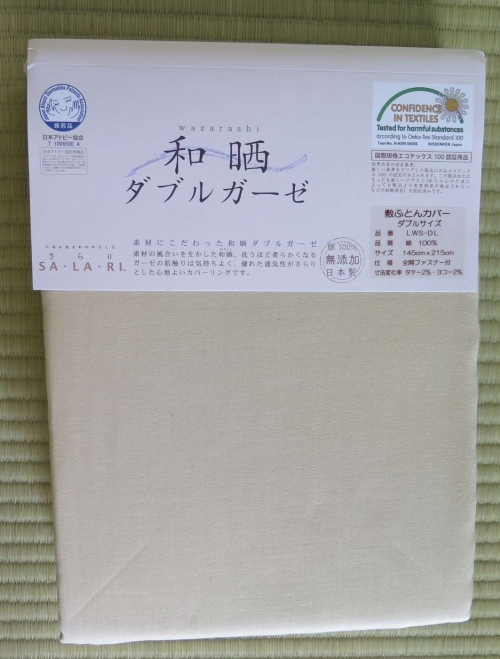 Natural-cotton-cover-double