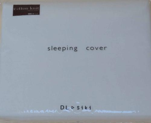 Cotton-knit-futon-cover-whi